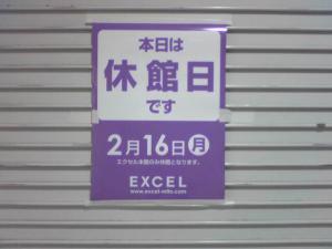 20090216060930