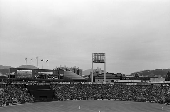 old ballpark