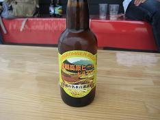 IMG_0620 地ビール2