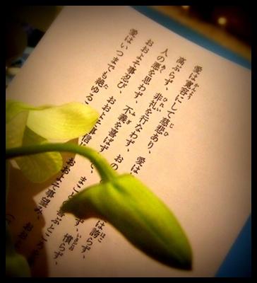 077 恵美結婚式