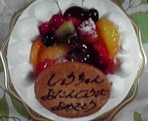 2009次男の誕生日ケーキ