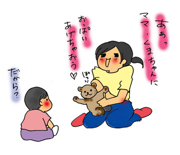 rinyu-b.jpg