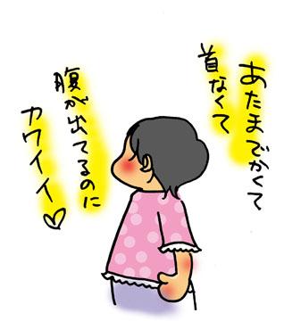 saki-b.jpg