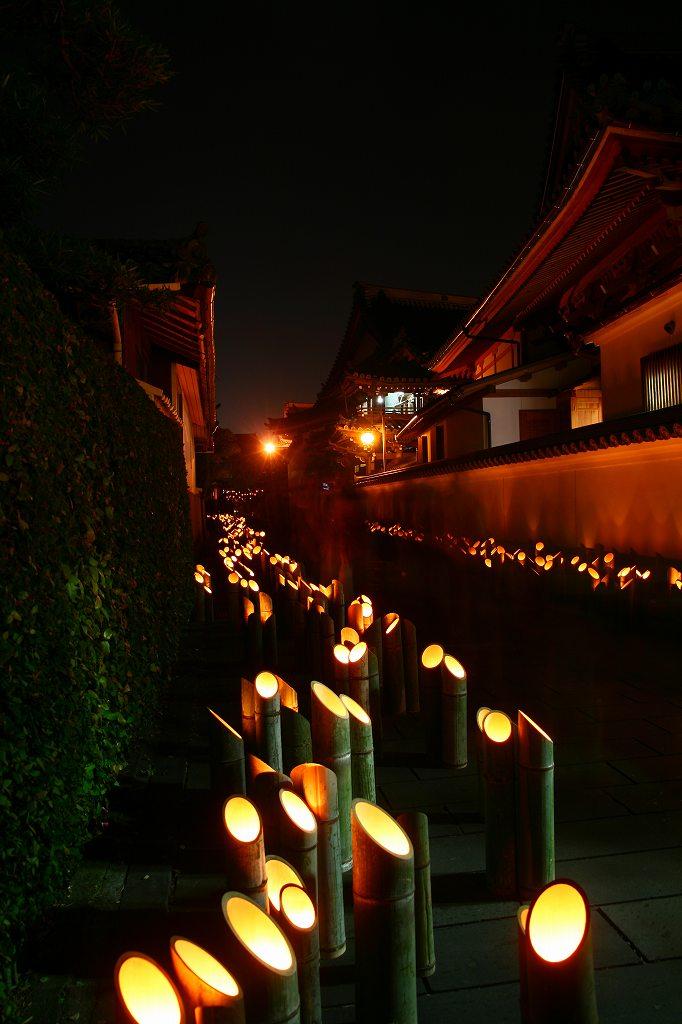 s-竹宵20101107 046