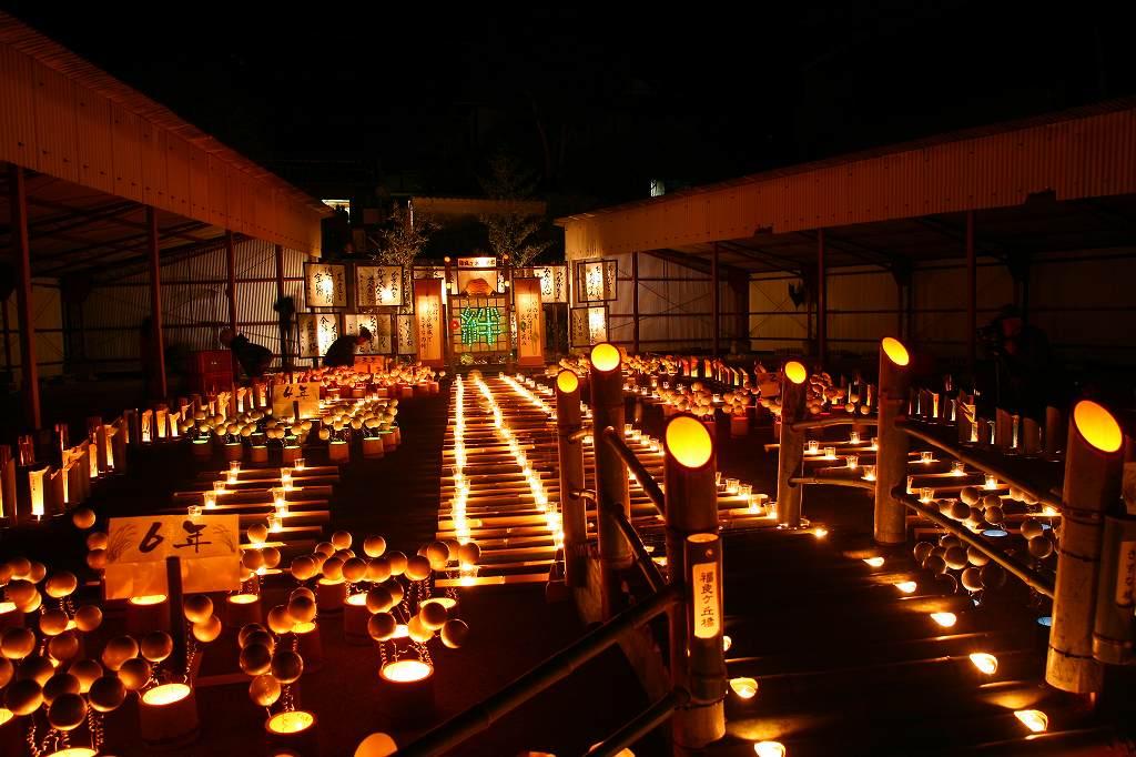 s-竹宵20101107 041
