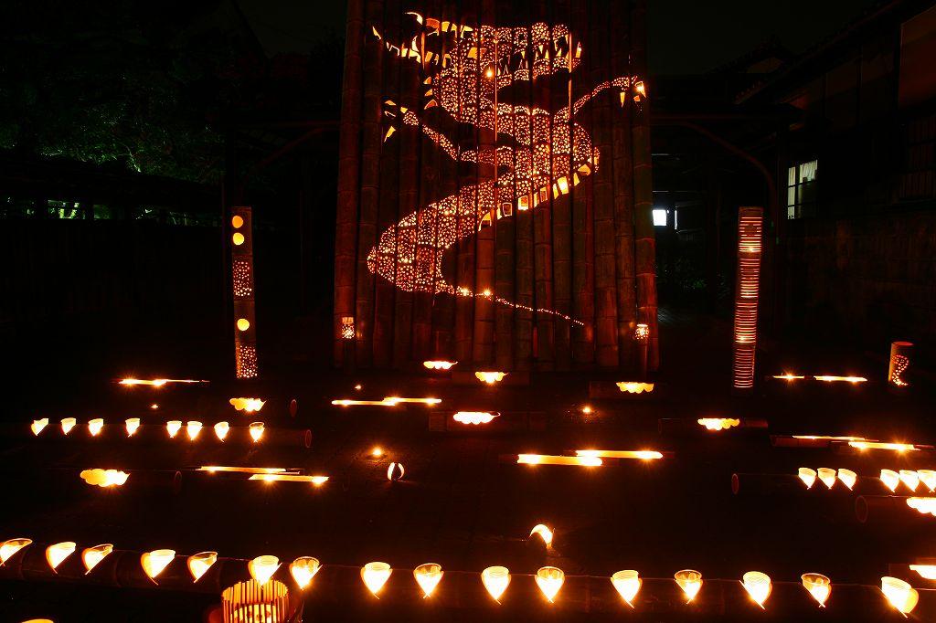 s-竹宵20101107 051