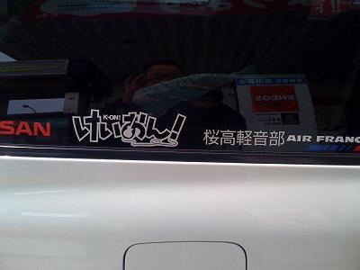 神奈川より