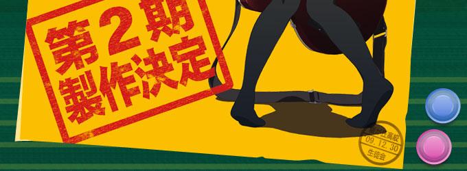 kokuchi_img.jpg