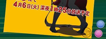 kokuchi_img_20100217081332.jpg