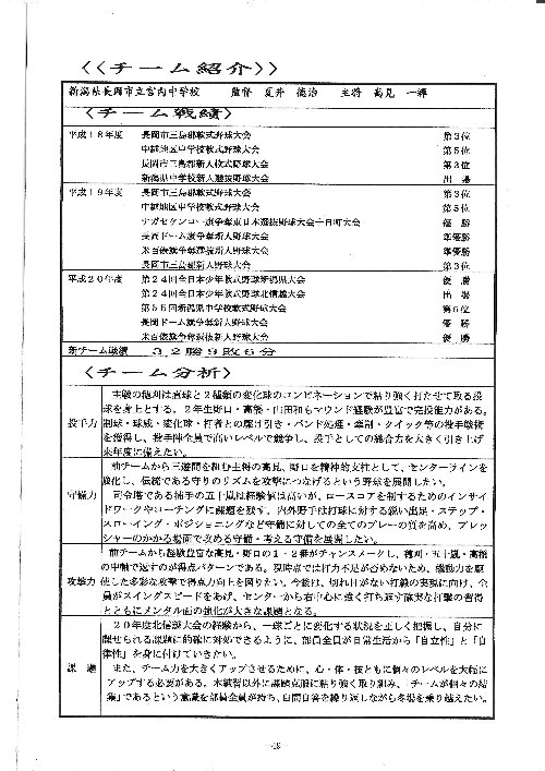 08_12_15 (02)
