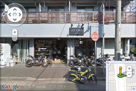 OZAWA R&D店頭