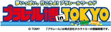 logo_12tky.jpg
