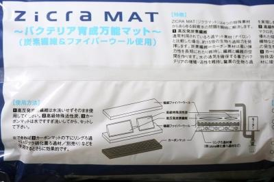 Zicra Mat