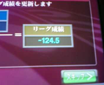 20081205143010.jpg