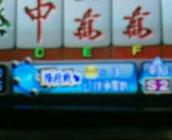 20081210153606.jpg