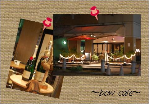 bow cafe