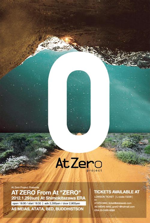 atzero0129.jpg