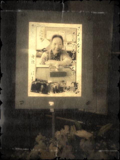 photo_20110228102146.jpg