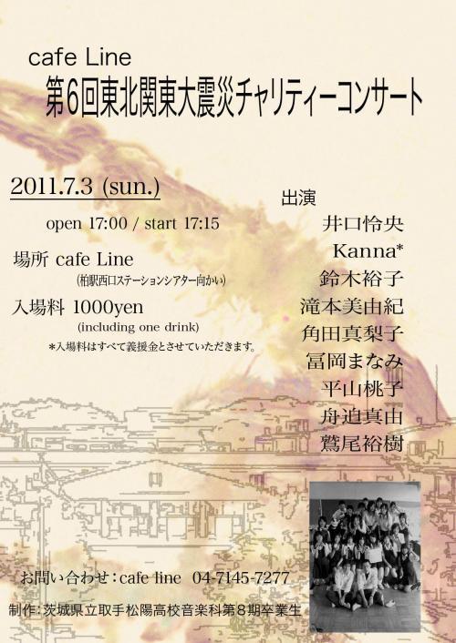 shoyo4-re_convert_20110709092021.jpg