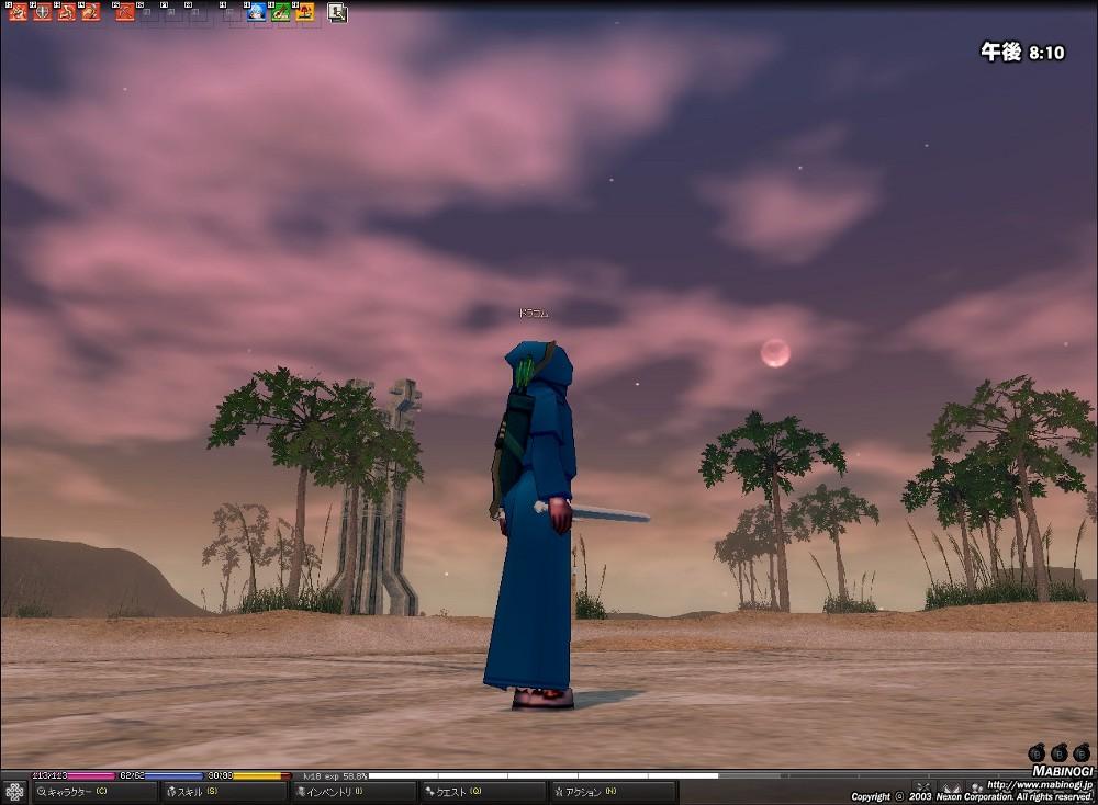mabinogi_2009_01_26_001.jpg