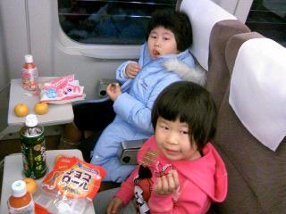 新幹線・往