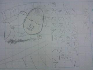 絵日記・赤ちゃん