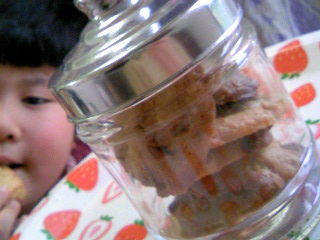 ビン入りクッキー