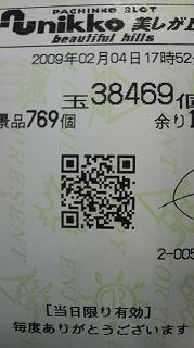 P1000123.jpg