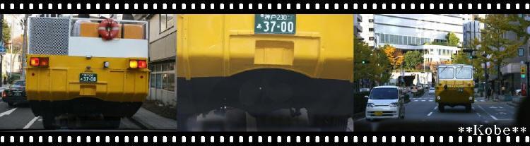 081202-01.jpg
