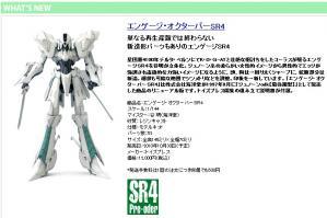 sr4_toys.jpg