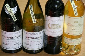 いそべの一品 ワイン