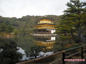 金閣寺---!