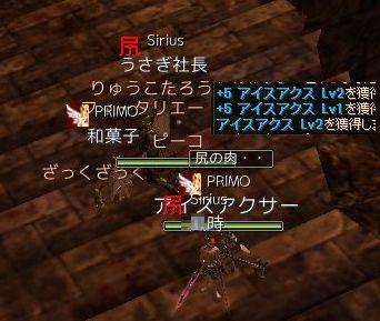 thanks for風金時さん