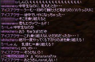 厨二アニメ