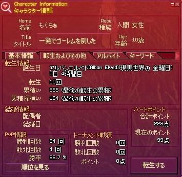 2009_09_19_002 (2)