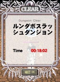 2009_09_17_001.jpg