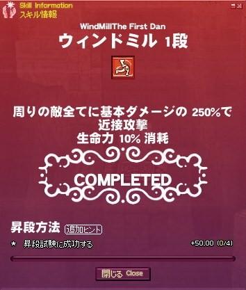 2009_09_21_001.jpg