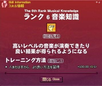 2009_09_28_01.jpg