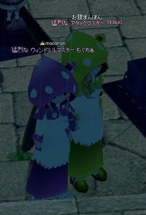 2009_10_25_001.jpg