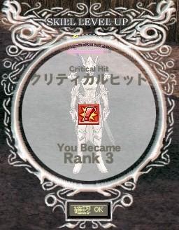 2009_11_03_001.jpg