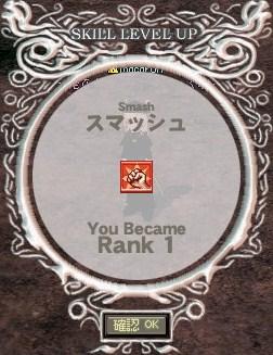 2009_12_12_001.jpg