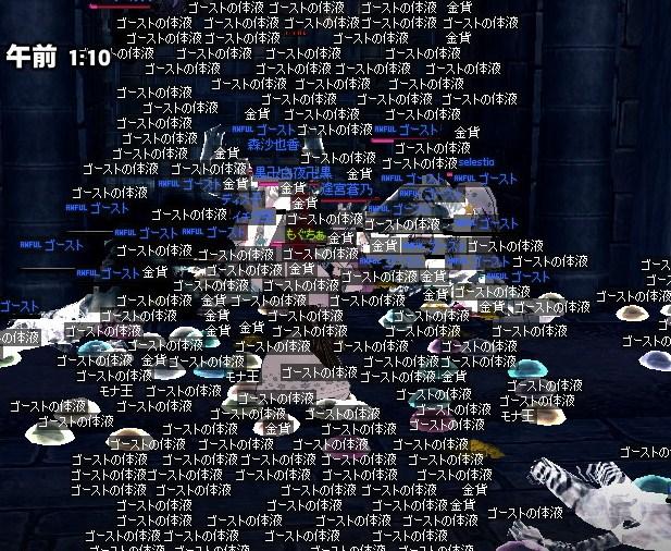 2010_07_03_003.jpg