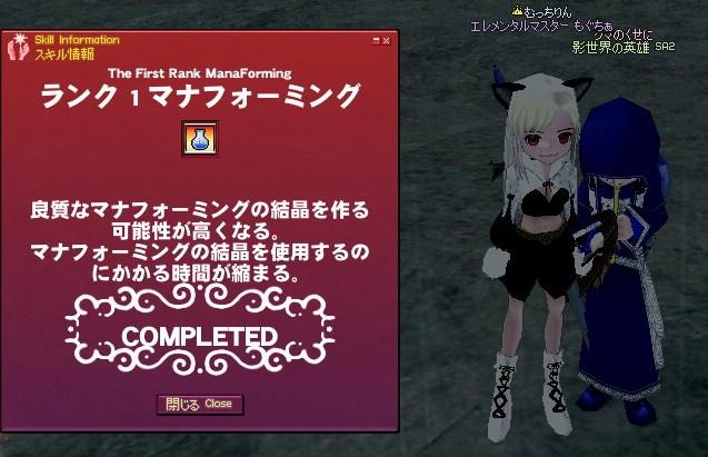 2010_07_12_002.jpg