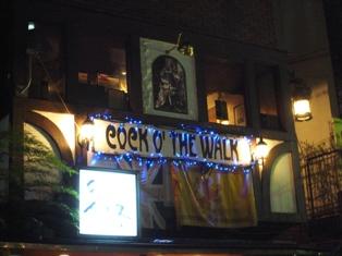 CockOTheWalk_20081126.jpg
