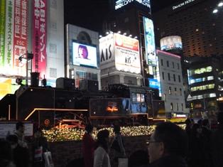 SL_Shimbashi.jpg
