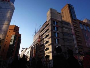 YokohamaWest.jpg