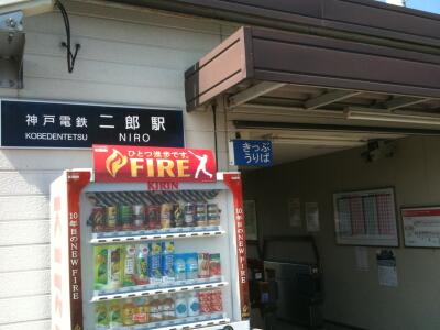 ラーメン二郎三田本店・改