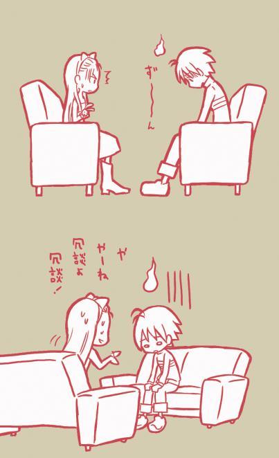 いおりフォロー1