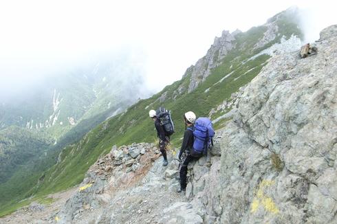 南アルプス・サバイバル登山(8)