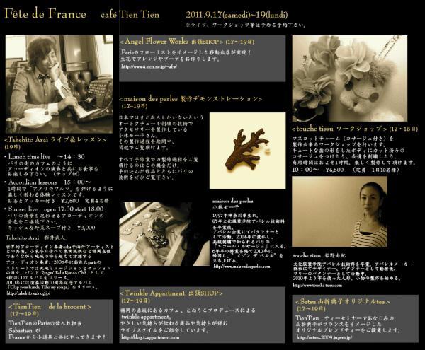 2_convert_20110912102548.jpg